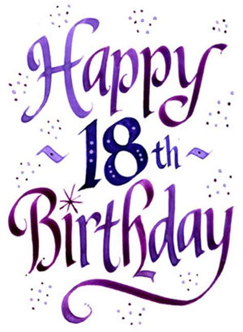 Essay on my birthday wish
